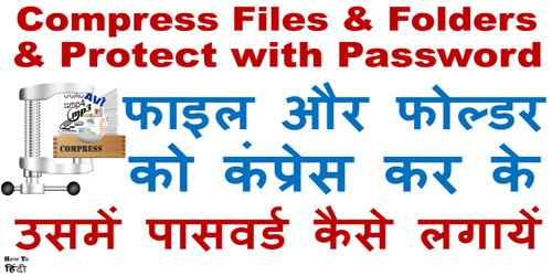 Compress Files & Folders