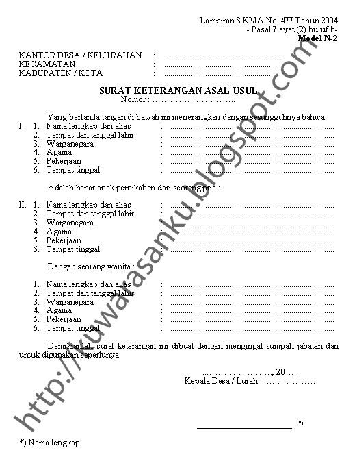 http://kuwarasanku.blogspot.com/2013/02/contoh-surat-keterangan-asal-usul-model.html