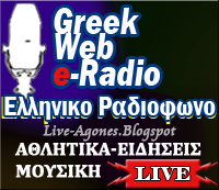 Greek Web e-Radio | , , ,  