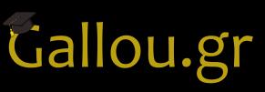 Σύλλογος Ιδιοκτητών Ενοικιαζομένων Διαμερισμάτων Γάλλου