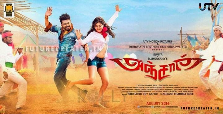 Anjaan Movie Wallpapers