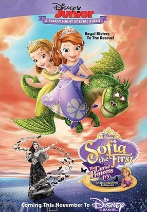 Princesinha Sofia O Feiti�o da Princesa Ivy Dublado