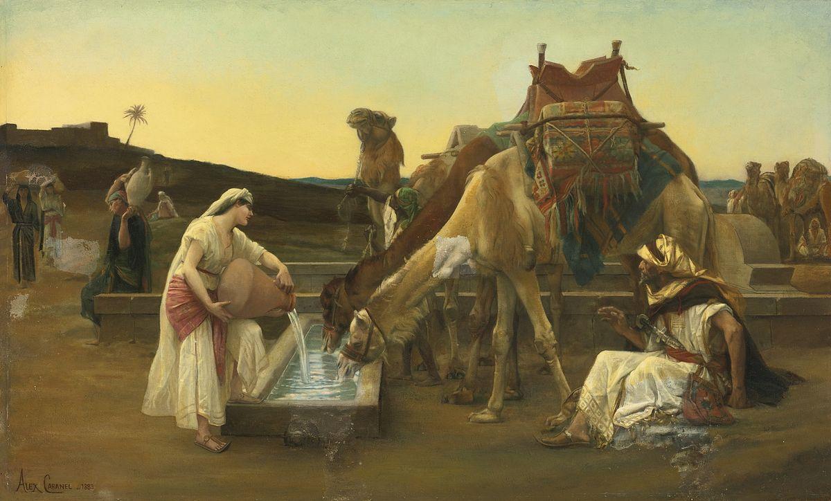 Mythology And Folklore Un Textbook Bible Women Rebekah