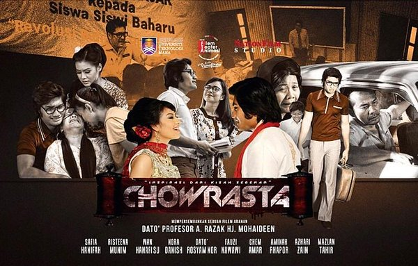 Chowrasta Full Movie Film Razak Mohaideen