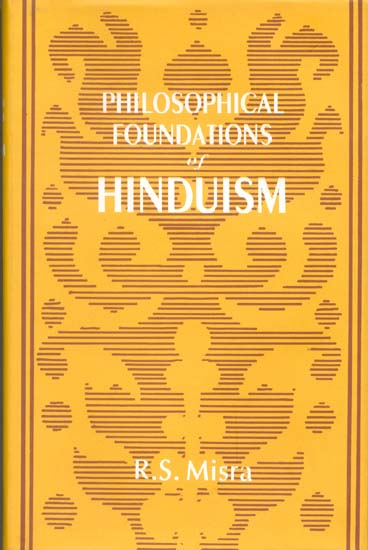 The World of Hinduism: Veda: The Hindu Bible