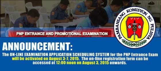 entrance examination system