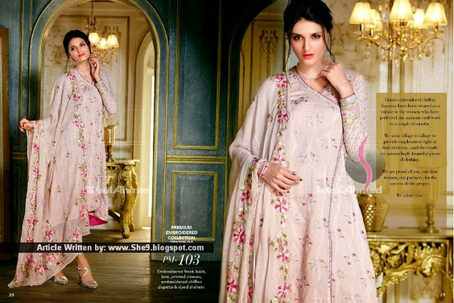 Gul Ahmed Eid Festive Collection 2015