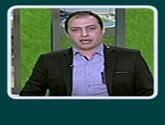 برنامج صدى الرياضة مع عمرو عبد الحق حلقة يوم الجمعة 12-2-2016