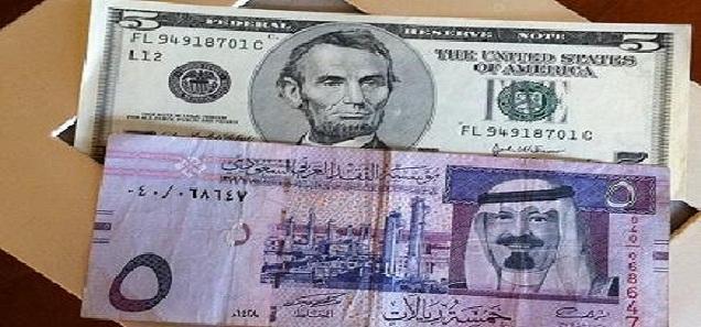 سعر الدولار في السعودية اليوم الإثنين 2016/01/18