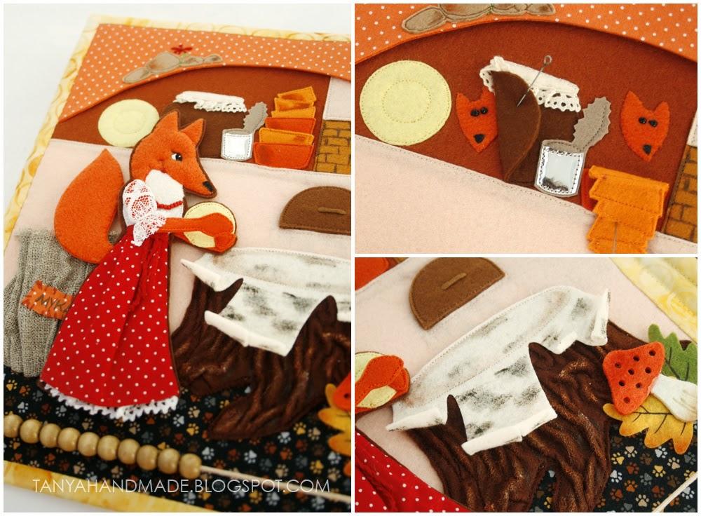 тихая книга, мягкая книга, текстильная книжка, Книжка из ткани, книга из ткани, Стильная развивайка, развивающая книга для ребенка, Ян Экхольм, Тутта Карлсон и Людвиг 14, Раннее развитие,  quiet book, soft book, textile book, лисенок, Лисенок игрушка,  цыпленок, приключения, подарок для ребенка, Стильный подарок, Стильная игрушка, Стильная развивающая книга, Лучшая книжка для ребенка,  the Fox, книжка сказка, мягкая сказка, Ян Экхольм, сказка, швецкая сказка, Jan Ekholm, tale, Swedish tale,