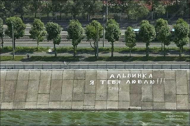 Kazanka quay in Kazan