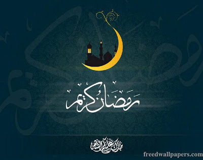 Beautiful ramadan kareem wallpaper with text and moon