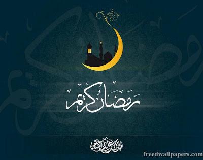 Beautiful ramadan kareem wallpaper with text and moon