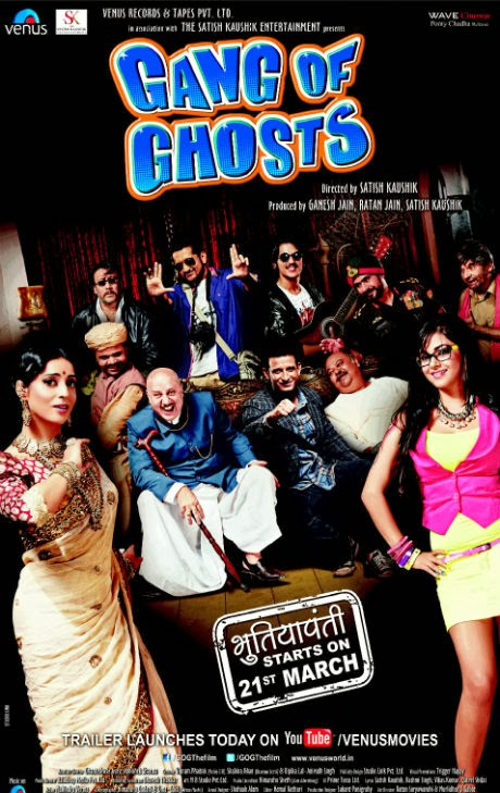 Gang Of Ghosts (2014) Mp3 Songs Free Download