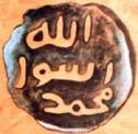 PROPHET MUHAMMAD P.B.U.H.