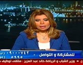 برنامج نبض القاهرة -مع سحر عبد الرحمن الإثنين 24-11-2014