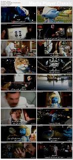فيلم السنافر الجزء الثاني Smurfs 2 2013 للتحميل