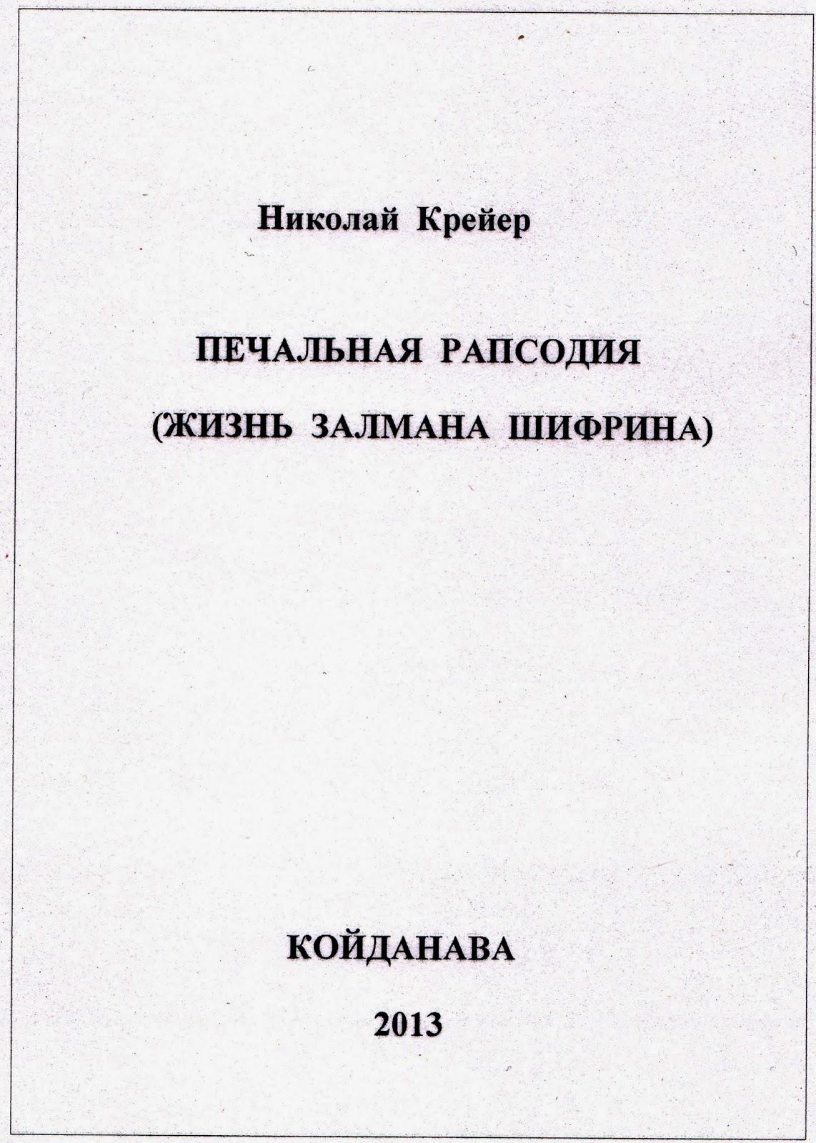 Русская подростковая оргия 1 фотография