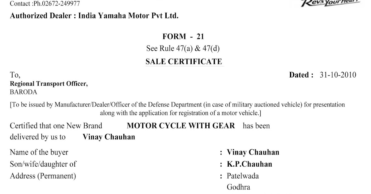Solutions For Tally: Form 21 & 19 - For Motor Vehicle Dealers