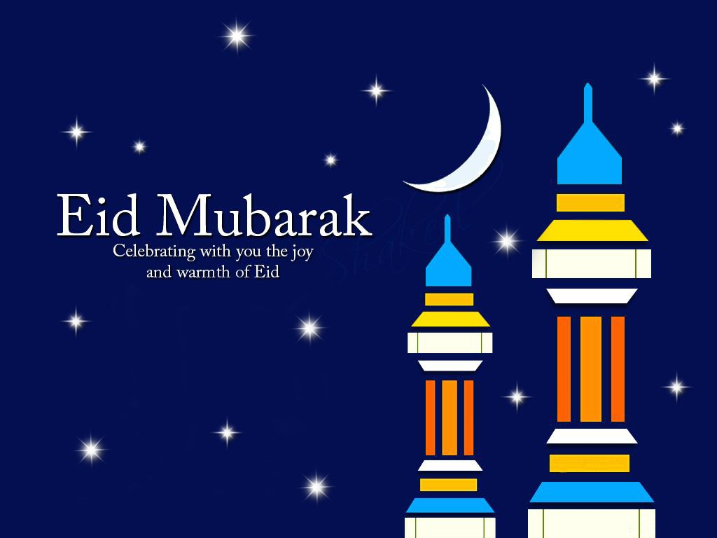 Beautiful Masjid Eid Mubarak Greetings Card