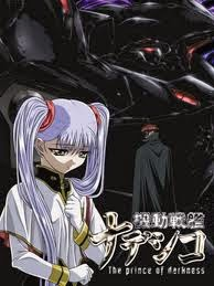 Martian Successor Nadesico: The Prince of Darkness