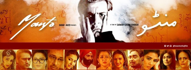 Latest New Movie Manto 2015 - Geo Production