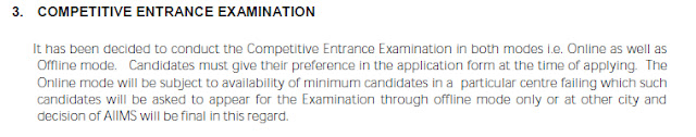 AIIMS will conduct July 2013 session entrance in both online and offline mode