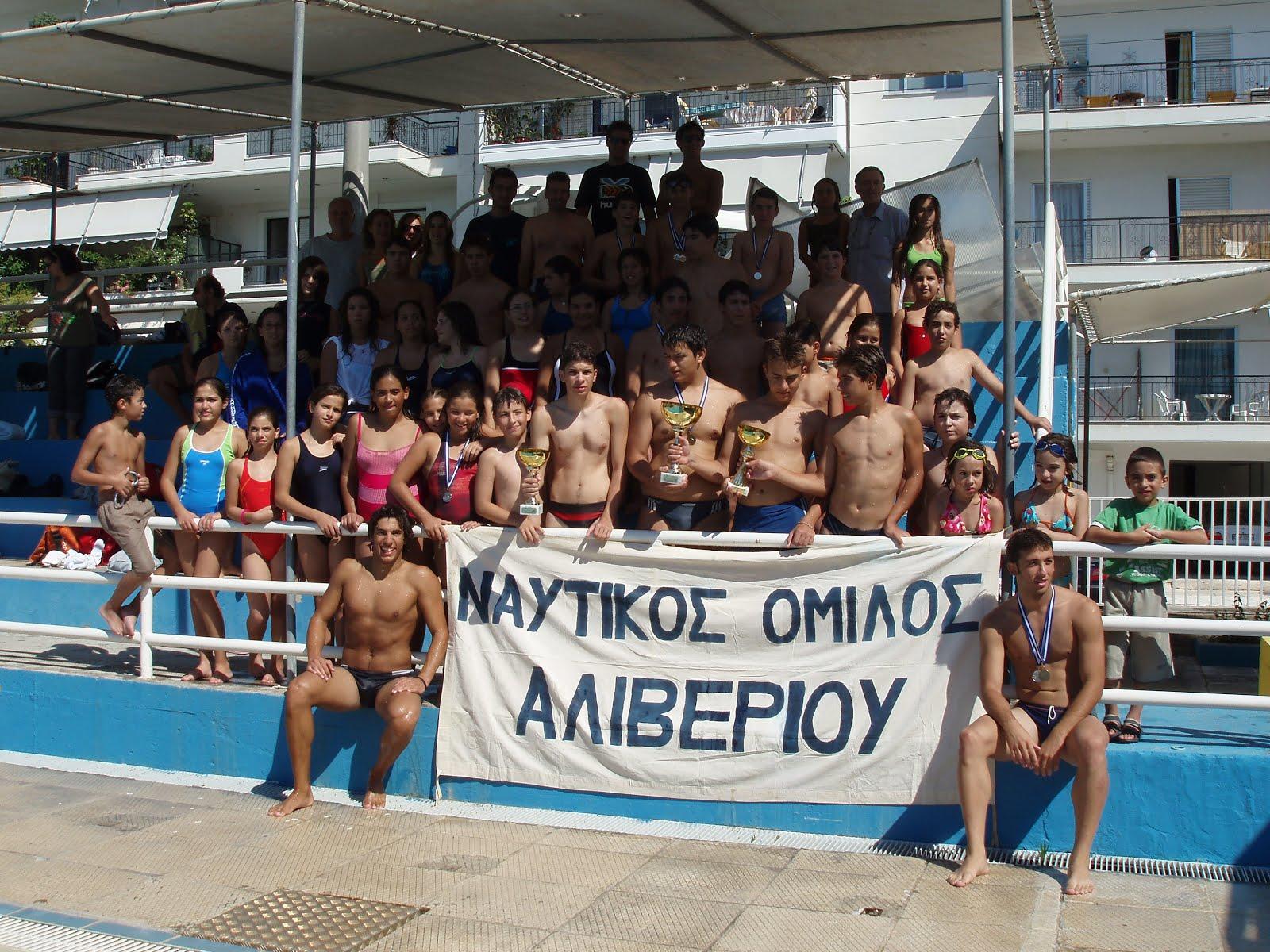 Πρωταθλητής Συλλόγων θάλασσας-Καλαμάτα 2006