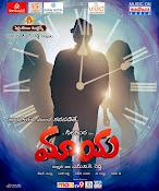 Maaya Movie wallpapers posters-thumbnail-11