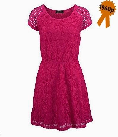 Летнее кружевное платье Melrose от OTTO