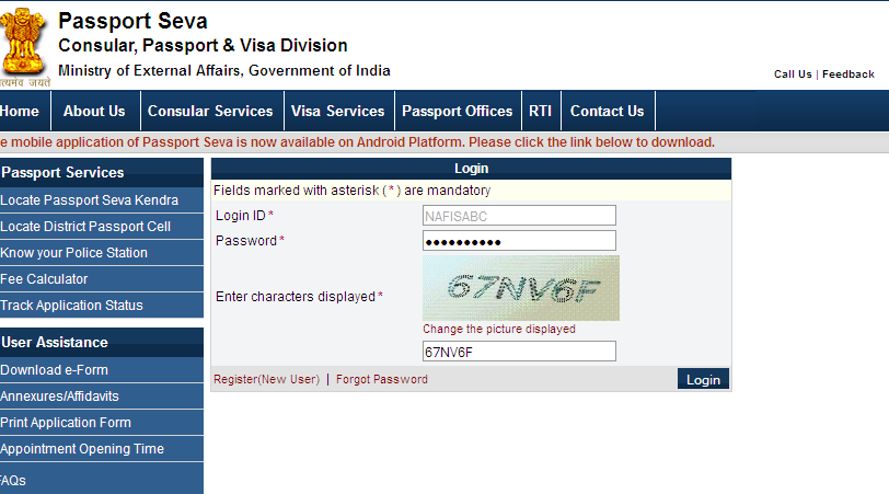 How To Apply Passport Online In India Nafisflahi Blogger Tips Tricks