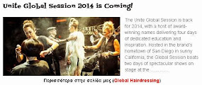 Unite Global Session 2014 is Coming!