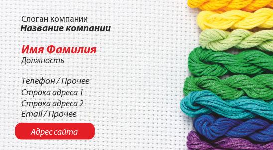 http://www.poleznosti-vsyakie.ru/2013/04/vizitka-dlja-atele-muline.html
