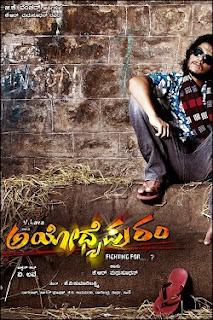 Ayodhyepuram Poster