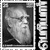 Stamp dedicated by ஈ.வெ.ர,