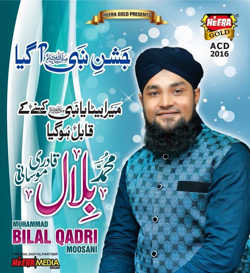 Bilal Qadri Masani