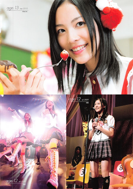 Matsui Jurina 松井珠理奈 Jurina Photobook 写真集 43