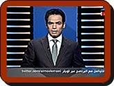 --برنامج الطبعة الأولى مع أحمد المسلمانى حلقة يوم الإثنين 24-10-2016