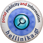 Portal Hellinika Gr