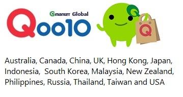 Global Qoo10 Store