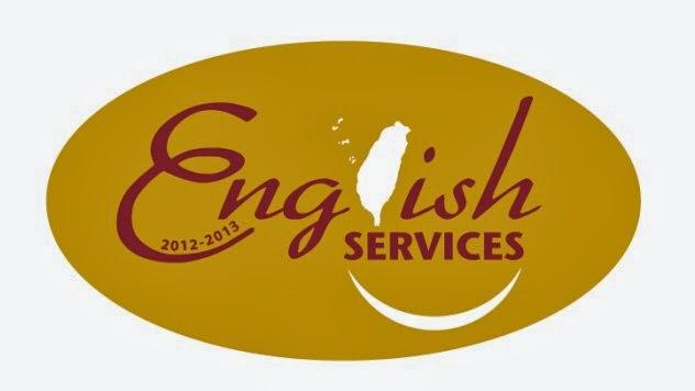 英語服務標章金質獎