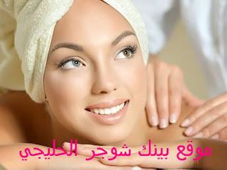 افضل خلطات تبيض الوجه للدكتور عبد الباسط سيد