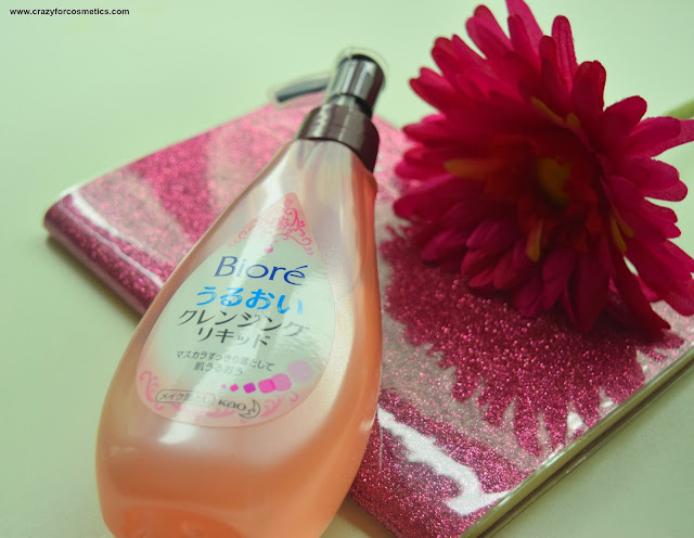 Biore Cleansing liquid review Malaysia