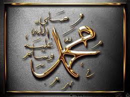 أخلاق-النبي-محمد-صلى-الله-عليه-وسلم