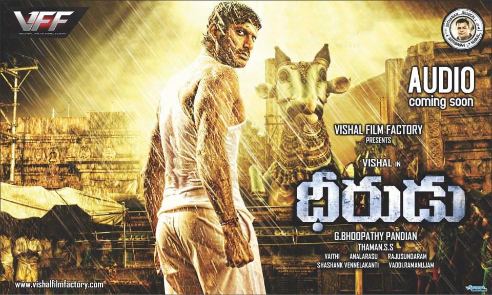 Dheerudu 2013 Telugu Movie Watch Online
