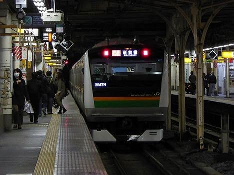 高崎線 快速アーバン 新前橋行き E233系