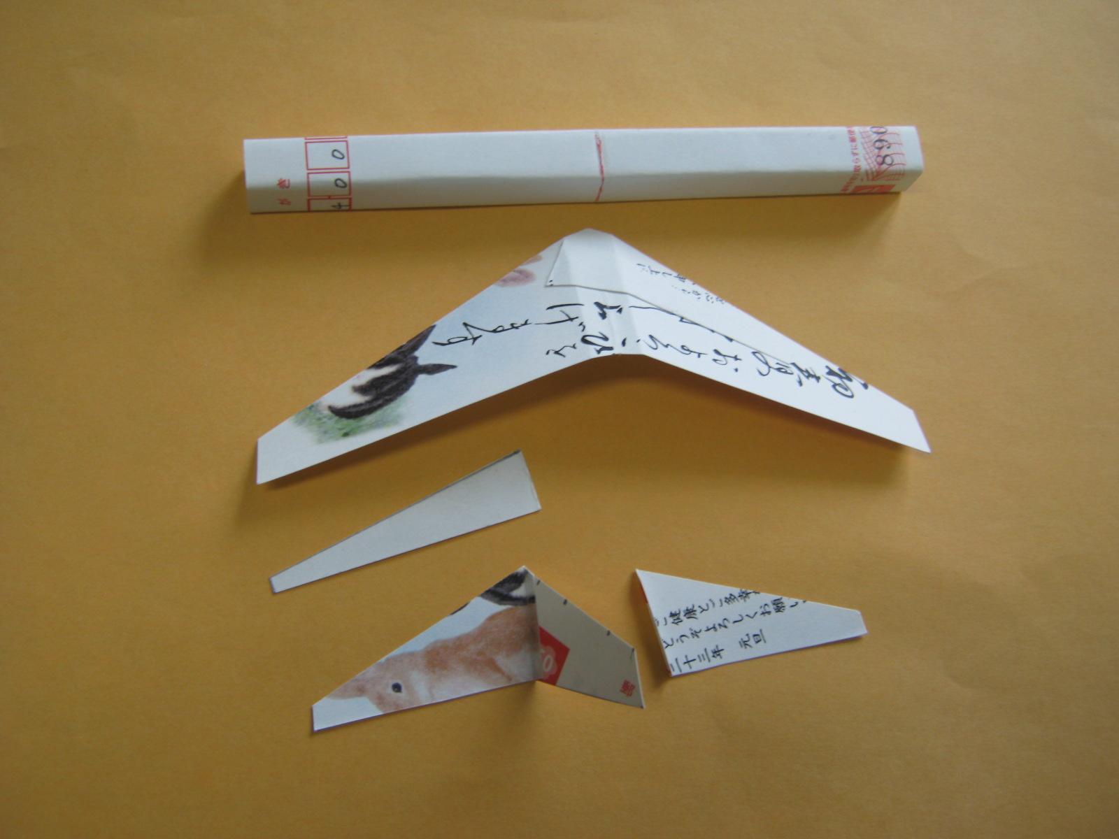 すべての折り紙 紙飛行機 折り方 正方形 : ... ヒコーキも紙飛行機: 2月 2012