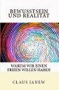 Bewusstsein und Realität