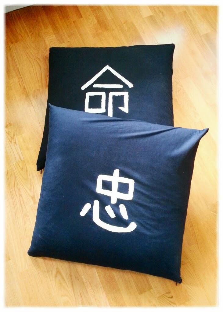 japanska sittkuddar