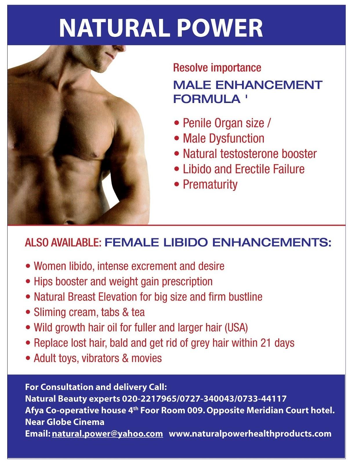 Permanent natural male enhancement exercises yoga